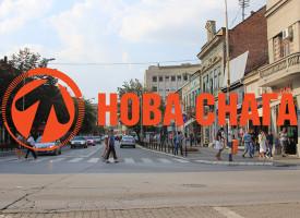 Zadržimo mlade u Kragujevcu!