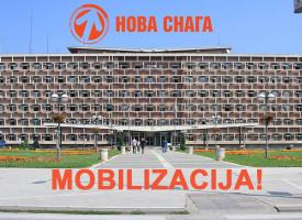 MOBILIZACIJA!