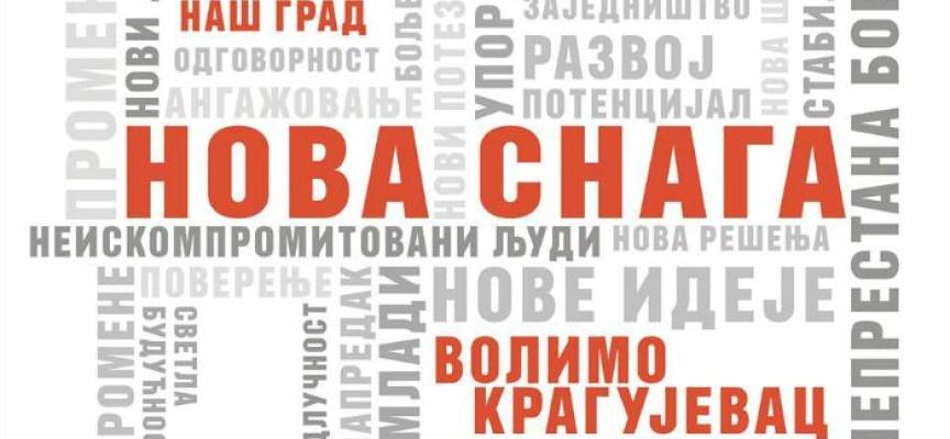 Pročitajte tekst deklaracije VOLIM KRAGUJEVAC