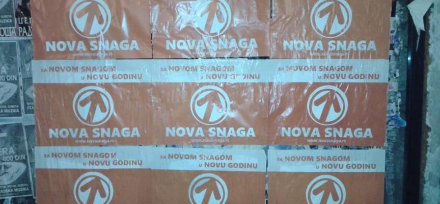 RG: Nova Snaga ima najviše Facebook fanova u Kragujevcu!