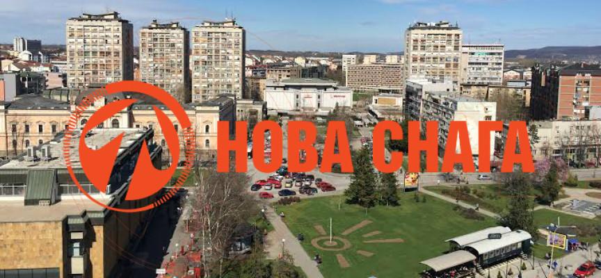 GDE SU NAŠI NOVCI? Region Šumadije i Zapadne Srbije po izvozu daleko ispred Beograda, stiže Vojvodinu
