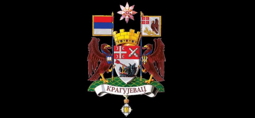 Dan žalosti u Kragujevcu – petak, 3. mart
