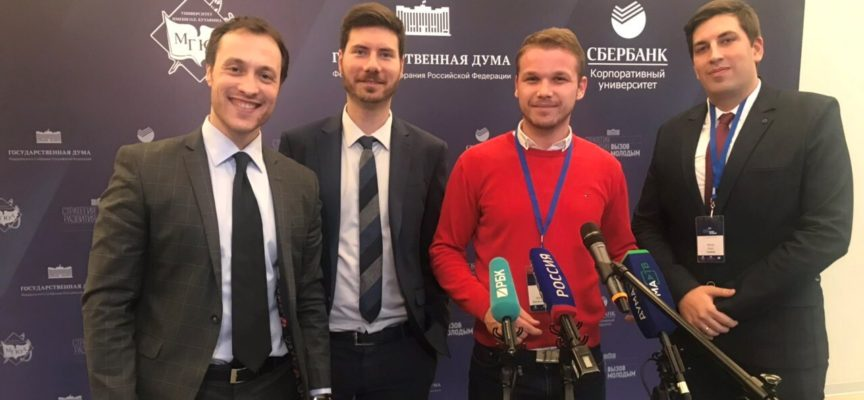 Nešić u Moskvi – Forum 35 mladih lidera sveta!
