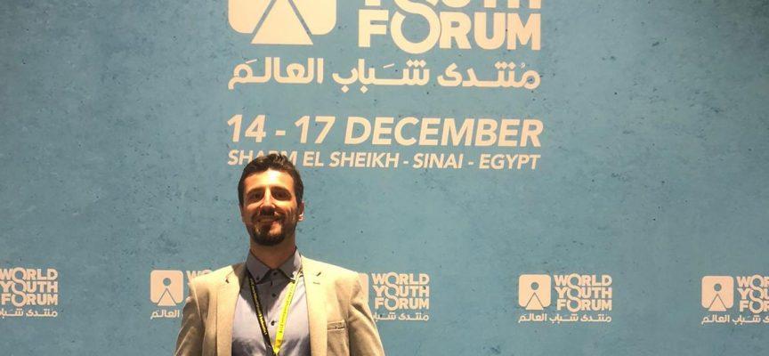 Marko Barać učesnik Foruma mladih lidera u Egiptu