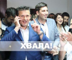 ХВАЛА! Алтернатива је ушла у Скупштину града Крагујевца!