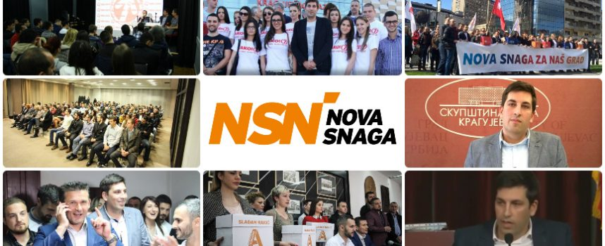 Nova Snaga – 7 godina uporne i dosledne borbe za Kragujevac sa kičmom!