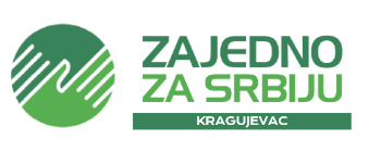 Zajedno za Srbiju GrO Kragujevac